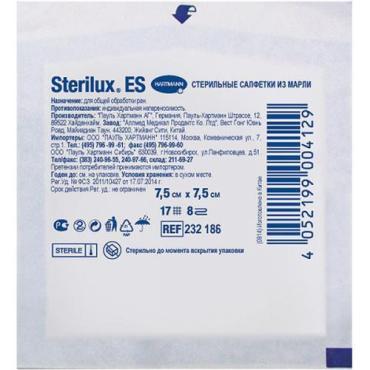 Салфетки стерильные 8 слоев 17 нитей, 7,5 х 7,5 см, 20 шт., Hartmann Sterilux ES, Пластиковый пакет