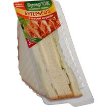Бутерброд Бутер'ок с мясом курицы