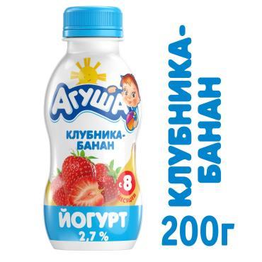 Йогурт Агуша клубника-банан 2.7%