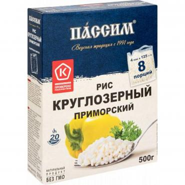 Рис круглый варочные пакеты Пассим, 500 гр., картонная коробка