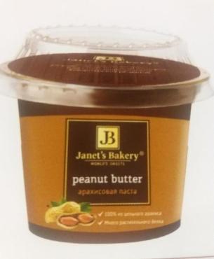 Паста десертная арахисовая Janet`s Bakery, Славянка, 155 гр.