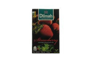 Чай Dilmah Клубника черный в пакетиках