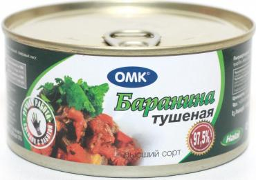 Баранина тушеная ОМК, 325 гр., жестяная банка