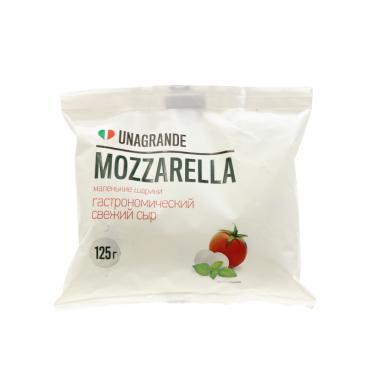 Сыр 50% Моцарелла Unagrande, 125 гр., Флоу-пак
