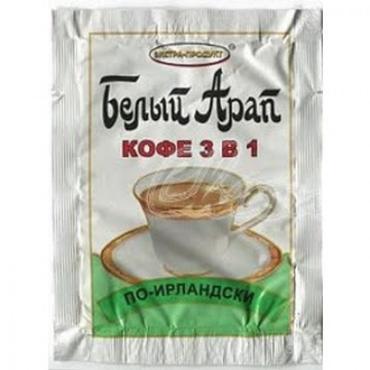 Кофе по-ирландски Белый Арап, 18 гр., сашет