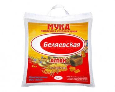 Мука в/с Беляевская