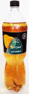 Напиток Стом грушевый безалкогольный газированный