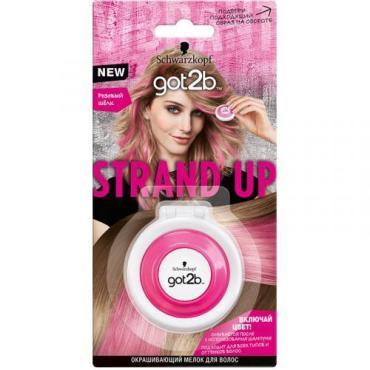 Мелок для волос Окрашивающий - Розовый шёлк, Got2b Strand Up, 3,5 гр., Блистер