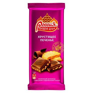 Шоколад молочный с хрустящим печеньем, РОССИЯ - ЩЕДРАЯ ДУША!, 90 гр., флоу-пак