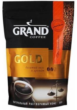 Кофе GRAND растворимый Gold пакет 150гр