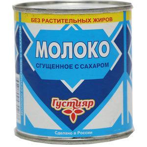 Молоко Густияр цельное сгущенное с сахаром 8,5%