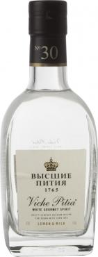 Дистиллят Высшие Пития 1765 Лимонная на молоке / Viche Pitia  1765 Lemon on Milk, Франция
