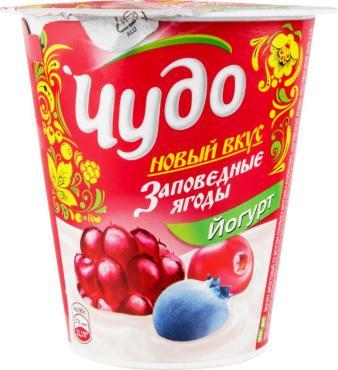 Йогурт Заповедные ягоды 2,5%, Чудо, 290 гр., Пластиковый стакан