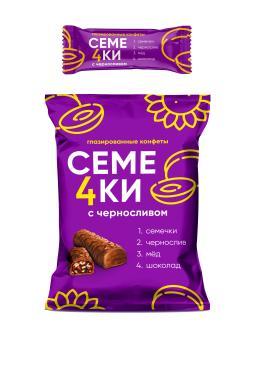 Конфеты Семе4ки глазированные с черносливом медом и шоколадом
