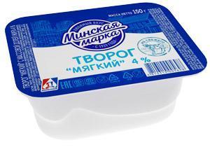 Творог мягкий 4%, 150гр., Минская марка, ПЭТ