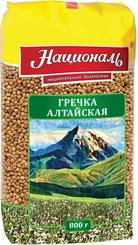 Гречка Националь Алтайская 800г х 12 цв. пленка