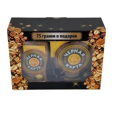 Кофе Черная карта Gold набор 265 г.