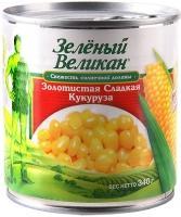 Кукуруза Зелёный Великан Золотистая сладкая