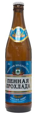 Пиво Букет Чувашии Пенная прохлада светлое фильтрованное пастеризованное 4,6%