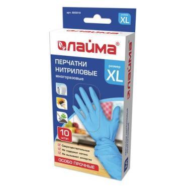Перчатки нитриловые Лайма многоразовые особо прочные XL голубые 10 шт