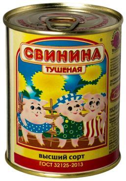 Свинина тушеная Березовский МКК в/с ГОСТ Барко, 338 гр., ж/б
