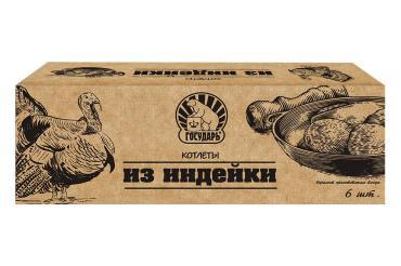 Котлеты Государь из индейки, 450 гр.*10