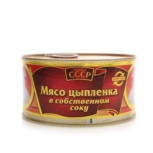 Мясо цыпленка СССР в собственном соку