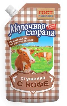 Сгущенка Молочная страна с кофе