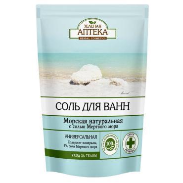 Соль для ванн Зеленая аптека морская натуральная