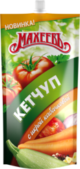 Кетчуп Махеевъ с икрой кабачковой