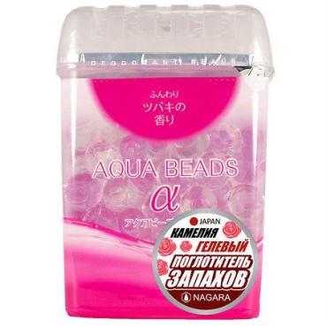 Арома-поглотитель запахов гелевый, Nagara Aqua Beads, 360 гр., Пластиковая упаковка