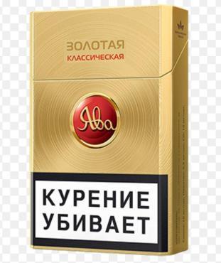 Сигареты с фильтром Золотая ява Классическая