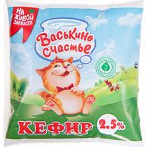 Кефир Васькино счастье 2,5% 450 мл