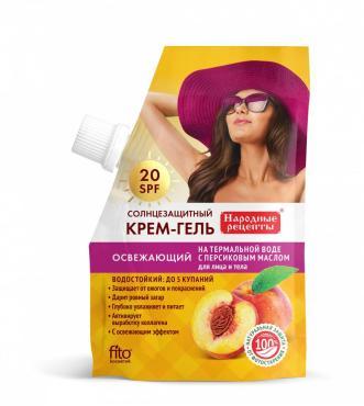 Крем-гель для лица и тела Фитокосметик Солнечная серия SPF20, Освежающий, солнцезащитный