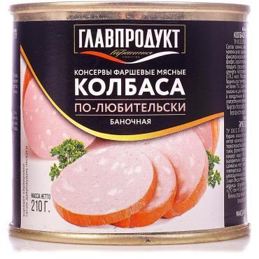 Консервы фаршевые мясные Главпродукт Колбаса по-любительски баночная, 210 гр., жестяная банка