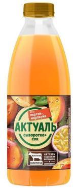 Молочная сыворотка АКТУАЛЬ со вкусом персика и маракуйи