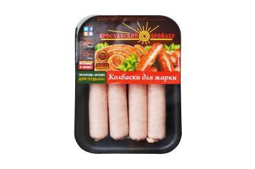 Колбаски для жарки Ассорти замороженные, Ярославский бройлер, 830 гр., вакуумная упаковка