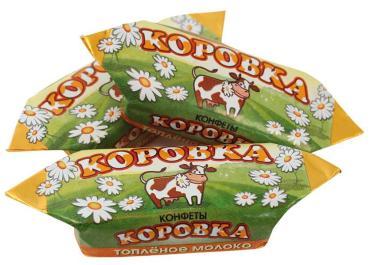 Конфеты Коровка топленое молоко, Рот Фронт, 5 кг., картонная коробка