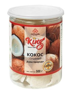 Натуральный сушеный кокос, KING Company, 1 кг., пакет