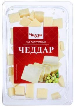 Сыр Чиззи Чеддар полутвердый кубики
