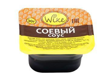 Соус соевый порционный Wike, Россия