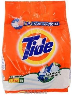 Стиральный порошок Tide автомат Альпийская свежесть 1,5кг