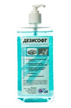 Мыло Дезисофт жидкое дезинфицирующее