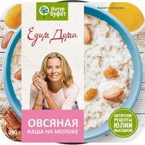 Каша Натурбуфет овсяная на молоке