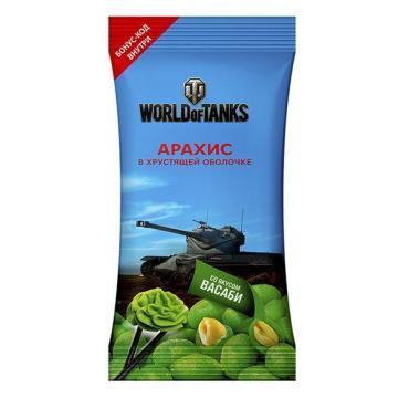 Арахис World of Tanks в хрустящей оболочке со вкусом васаби