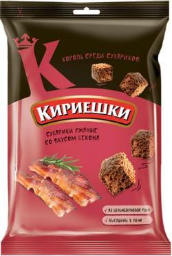 Сухарики ржаные со вкусом бекона, Кириешки, 80 гр, флоу-пак
