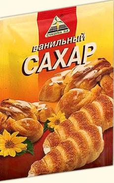 Сахар Cykoria ванильный