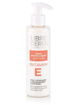 Крем-антиоксидант для тела Витамин Е Librederm 200 мл., Пластиковая упаковка