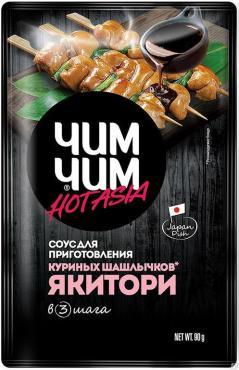 Приправа Чим-Чим HotAsia Соус для приготовления куриных шашлычков Якитори