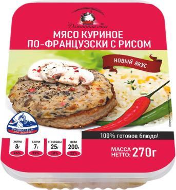 Готовое блюдо Домашний очаг Мясо куриное по-французски с рисом